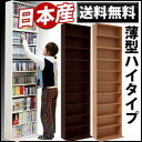 CD rack rack wooden white gap CD storing bookshelf shelf multi-purpose rack DVD rack magazine rack book rack storing North Europe free shipping brown deep-discount store L ikea i ★ opening high type CD, DVD, video rack [RCP]