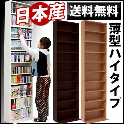 <クーポンで700円OFF> DVDラック トール 送料無料 本棚 収納 シェルフ 多目的…...:model-bon:10001908