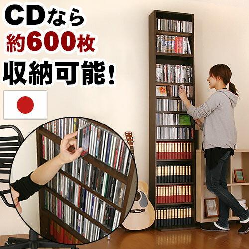 <クーポンで700円OFF> CDラック ラック 木製 シェルフ すきま カントリー アイ…...:model-bon:10000016
