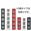 DVD rack D D [black black white white deep-discount store L ikea i 【 RCP 】 including three steps of type 】★ CD rack CD storing sale outlet North Europe modern CDDVD rack interior glass door AV rack magazine comics bookshelf AV storing shelf display free shipping postage]