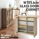 4 wooden glass door black chest sliding door shelf outlet popularity free shipping white black black brown deep-discount store L ikea i ★ AV cabinet Pineau [door type ]【 RCP 】 with the CD rack rack wooden shelf white country CD storing bookshelf bookshelf storing door