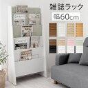 <クーポンで300円引き> パンフレットスタンド 木製 送料...