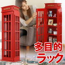 CD art object cabinet storing American miscellaneous goods public telephone foreign antique-like accessory old American nostalgic CD rack SALE popularity free shipping deep-discount store L ikea i ★【 finished product 】 American multi-rack Johnny [telephone box ]【 RCP 】