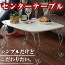 猫足 テーブル 机 折りたたみ センターテーブル サイドテーブル 座卓 猫足テーブル 送料無料 幅70cm 奥行50cm 木製 ちゃぶ台 完成品 折り畳み 折れ脚 ローテーブル 猫脚 リビング コンパクト 長方形 ミニテーブル おしゃれ あす楽対応