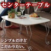■ 480円引き ■ サイドテーブル 木製 ミニテーブル つくえ 机 ローテーブル センターテーブル コーヒーテーブル 送料無料 ホワイト 白 ブラック 黒 ブラウン 軽量 大人 子供 折りたたみ テーブル 猫脚テーブル 折り畳み コンパクト おしゃれ 完成品 あす楽対応