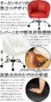 パソコンチェアプレジデントチェアーイス椅子いすオフィスチェアーパーソナルチェアーデザイナーズPC用OA用PCチェアー合成皮革