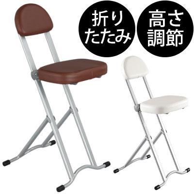 カウンターチェア インテリア イス 椅子 いす 高さ調節 チェアー 折畳み 折りたたみ 折…...:model-bon:10009361