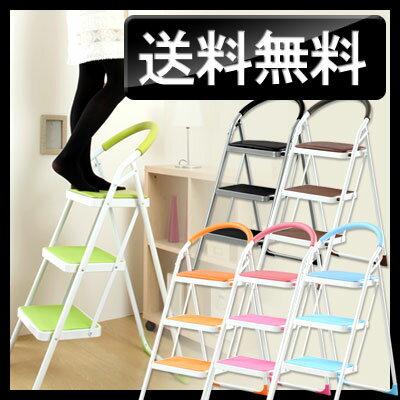踏み台 折りたたみ ステップ 3段 三段 昇降チェア チェアー 子供 ふみだい はしご 梯…...:model-bon:10001772