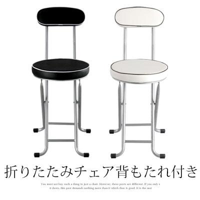 <お得なクーポン発行中> 折りたたみチェア イス 椅子 いす コンパクト 折り畳み 折りた…...:model-bon:10009693