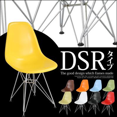 <お得なクーポン発行中> イームズ チェア リプロダクト リビング DSR 椅子 チェアー…...:model-bon:10008109
