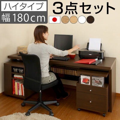 <クーポンで7,760円引き> ワークデスク 仕事机 木製 デスク 机 パソコンデスク パ…...:model-bon:10001926