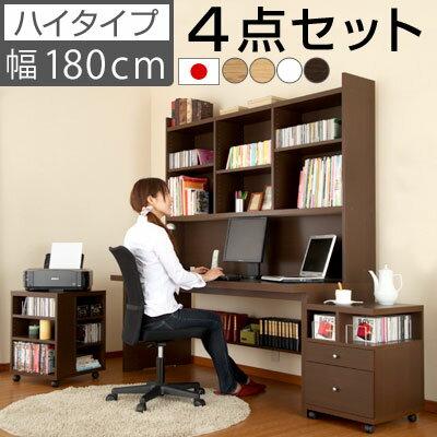 パソコンデスク pcデスク ワークデスク 仕事机 収納 本棚 木製デスク 机 PCデスク …...:model-bon:10000551