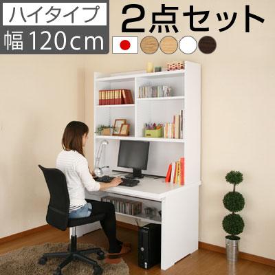 < 4,700円引き > オフィスデスク パソコンラック オフィス家具 机 つくえ パソコ…...:model-bon:10000545