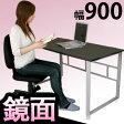 ■ 860円引き ■ パソコンラック おしゃれ デスク ライティングデスク パソコンデスク PCデスク パソコン机 木製デスク 学習机 テーブル ブラック 黒 ホワイト 白 送料無料 家具