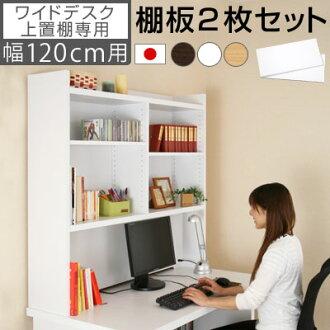 model-bon  Rakuten Global Market: 선반 나무 컴퓨터 책장 책 수납 선반 ...
