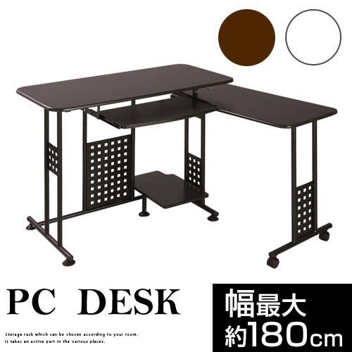 オフィスデスク パソコンデスク l字型 PCデスク デスク 学習机 ツインデスク オフィス…...:model-bon:10000101