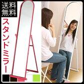 ドレッサー スタンドミラー 角度調節 姿見 鏡 鏡台 全身鏡 化粧箱 コスメティック 送料無料 全身 姿見ドレッサー mirror おしゃれ