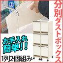 【送料無料】ごみ箱 ゴミ箱 ごみばこ分別ダストボックス リーフ〔1列2個組〕