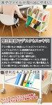 ホワイト・デスクサイド・ラック・ファイル整理・オフィス・家具