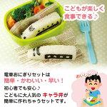 ピクニック・運動会・キッチン・調理道具・便利グッズ・子ども・送料無料