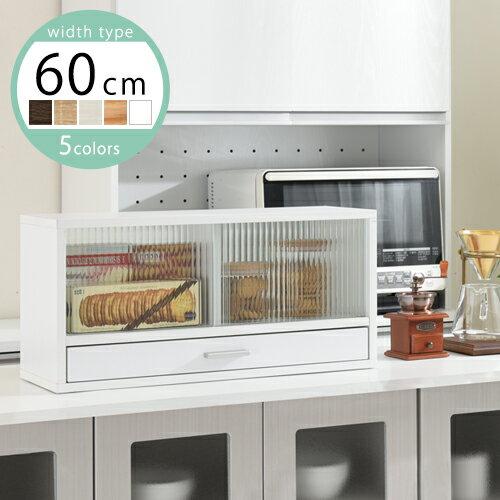 キッチン収納家具 送料無料 食器ラック 台所収納 キッチン 収納 幅600 キッチンストレ…...:model-bon:10024646