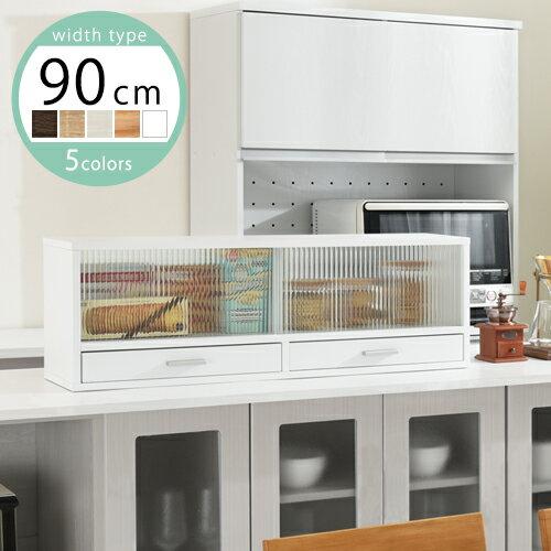 キッチン収納家具 送料無料 食器ラック 台所収納 キッチン 収納 幅900 キッチンストレ…...:model-bon:10024647