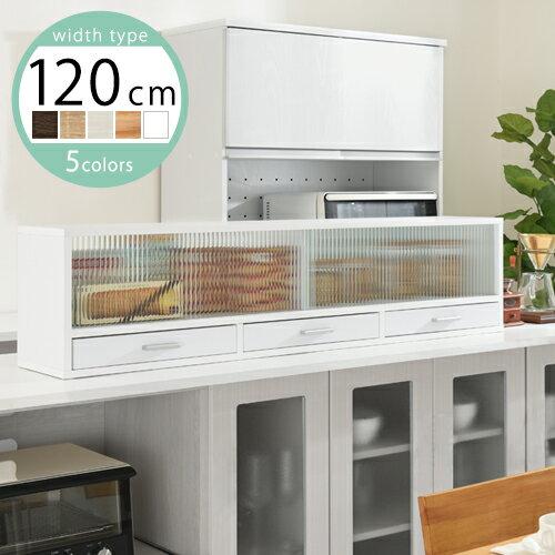 キッチン収納家具 送料無料 食器ラック 台所収納 キッチン 収納 幅1200 キッチンスト…...:model-bon:10024648