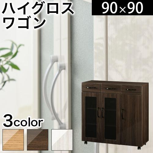 <クーポンで1,500円OFF> キッチンキャビネット 食器棚 木製 ガラスキャビネット …...:model-bon:10000447