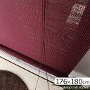 カーテン 遮光 間仕切り 無地 ロールアップブラインド シェード アジアン 天然素材 ホワイト 白 ブラウン ブラック 黒 スクリーン ロールスクリーン おしゃれ 176×180