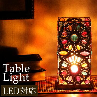 スタンドライト テーブルスタンド LED電球対応 ライト 照明 間接照明 インテリア照明 …...:model-bon:10024532