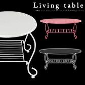 インテリア ローテーブル センターテーブル 木製 机 つくえ 丸型 ピンク ブラック 黒 ホワイト 白 送料無料 テーブル 木製ローテーブル おしゃれ あす楽対応