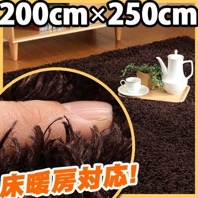 ラグ 洗える ラグマット カーペット じゅうたん 絨毯 グリーン 緑 長方形 高級感 送料…...:model-bon:10010371