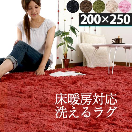 ラグマット 洗える ラグカーペット ラグ シャギーラグ カーペッ ト ウォッシャブル 滑り…...:model-bon:10009985