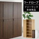 【2,780円引き】 木製 多目的ラック �