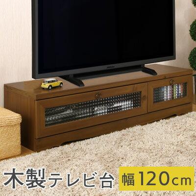 AVラック テレビ台 アンティーク アジアン TV台 AV台 TVボード 収納家具 木製 …...:model-bon:10009794