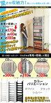 つっぱり・収納ラック・棚・パーテーション・間仕切り・本棚書棚スチールラックCDラックDVDラックオープンラックディスプレイ
