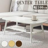 ローテーブル ちゃぶ台 書斎机 つくえ 天然木製 テーブル リビングテーブル ダイニングテーブル アンティーク 送料無料 木製 おしゃれ