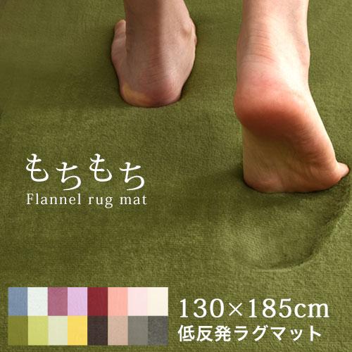 低反発ラグ ラグ マット ラグマット 低反発 カーペット じゅうたん 絨毯 厚 遮音 防音…...:model-bon:10010968