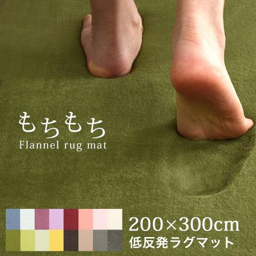 ラグマット 低反発 カーペット 滑り止め ラグ マット じゅうたん 絨毯 厚 遮音 防音効…...:model-bon:10018287
