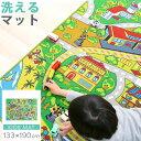 クーポン プレイマット キッズラグ 子供部屋 おもちゃ