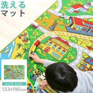 クーポン プレイマット キッズラグ 子供部屋 おもちゃ カーペット