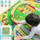 プレイマット キッズラグ 子供部屋 おもちゃ カーペット キッズルーム