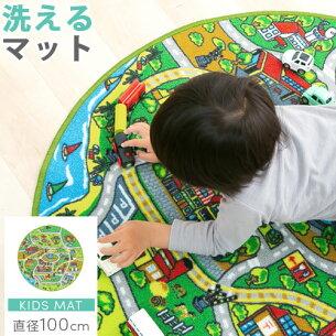 クーポン プレイマット キッズラグ おもちゃ カーペット