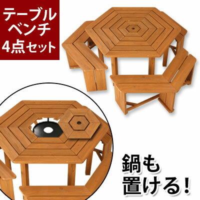 テーブル アウトドア 木製 ガーデンファニチャー ガーデンテーブル ベンチ チェアー イス…...:model-bon:10010359