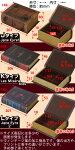 ケース・フェイクブック・コレクションケース・アンティーク・置物・エンプティブック・本型・本の形・辞書・レトロ・雑貨・隠す・海賊・オモチャ箱・歴史・デスク・展示品・小物入れ