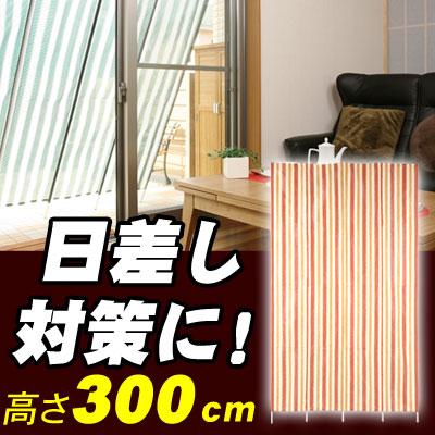 < 840円引き > シェード 日よけ オーニング バルコニー カーテン サンシェード 日…...:model-bon:10009787