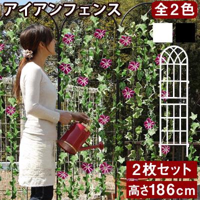 < 860円引き > フェンス UVカット 目隠し ガーデンフェンス エクステリア diy…...:model-bon:10010693