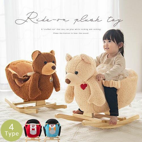 <クーポンで1,816円引き> 木馬 おもちゃ のりもの 乗り物 ロッキング アニマル ぬ…...:model-bon:10010697
