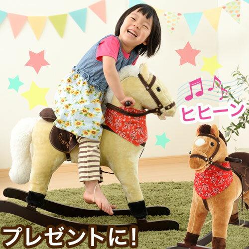 <クーポンで1,436円引き> 木馬 おもちゃ のりもの 乗り物 ロッキング アニマル ぬ…...:model-bon:10010698