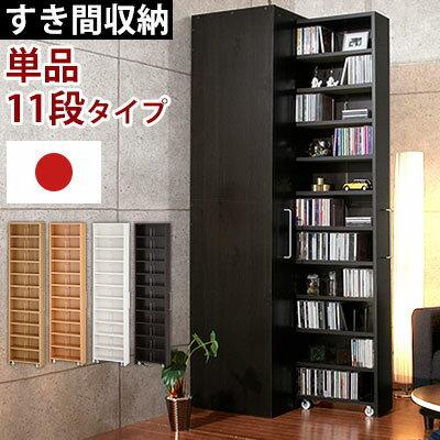 <クーポンで2,396円引き> CDラック CD収納 DVDラック DVD収納 木製 棚 …...:model-bon:10000419
